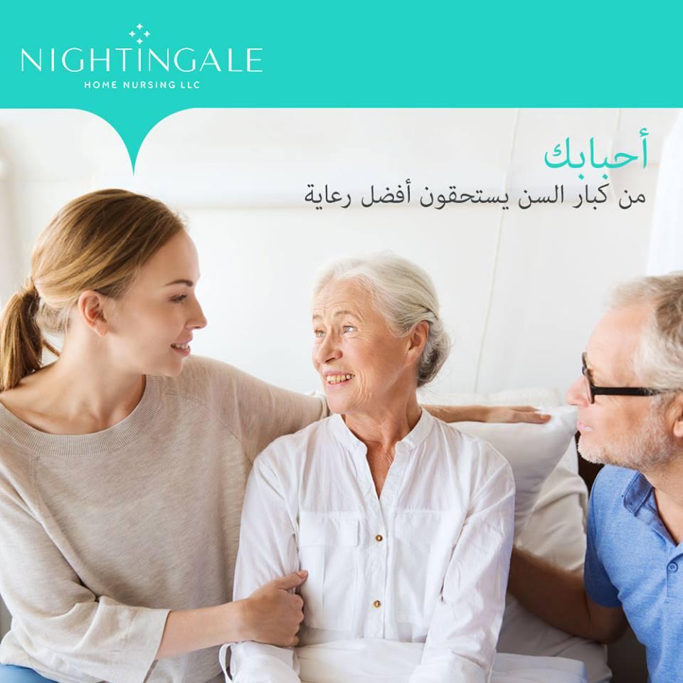 Elderly Home Care - Dubai